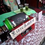 嵐山に進出!美味しいお茶を飲みたい方は嵐山におこしやす〜ぅ。