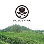 【今、大注目】宇治茶を使用したオーガニックコスメのお店がオープン
