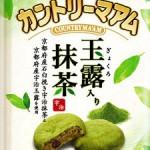玉露&抹茶を使用したカントリーマァム新登場!《期間限定キャンペーン中》