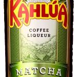 《カルーア抹茶》美味しすぎて飲み過ぎ注意