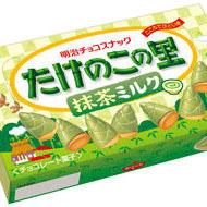 《抹茶のお菓子》3品同時発売、meijiの抹茶ラッシュ