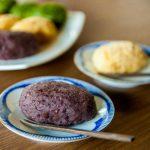 和菓子の日-6月16日は和菓子を食べよう!ついでにお茶もね。